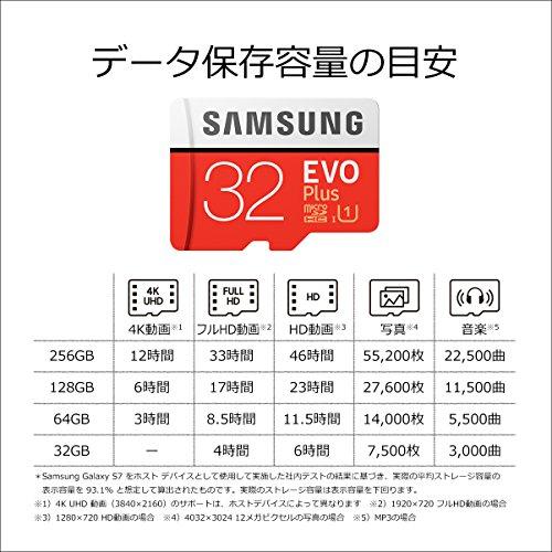 Samsung microSDカード32GB EVOPlus Class10 UHS-I対応 Nintendo Switch 動作確認済 正規代理店保証品 MB-MC32GA/ECO