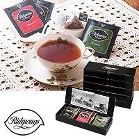 リッジウェイ(Ridgways) ティーバッグ 6箱セット(アッサム、アフタヌーン、ハーマジェスティーブレンド) 【イギリス 海外土産 輸入飲料 】「紅茶」