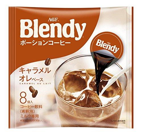 ブレンディ ポーションコーヒー キャラメルオレベース 8コ入り