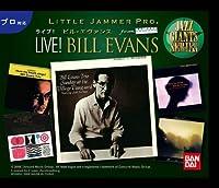 LITTLE JAMMER PRO. 専用別売ROMカートリッジ LIVE! ビル・エヴァンス
