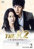 [DVD]THE K2 ~キミだけを守りたい~ DVD-BOX2