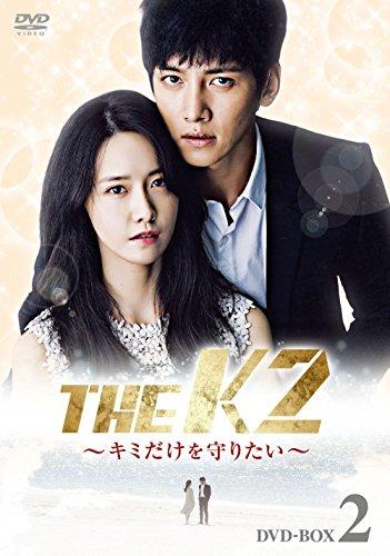THE K2 ~キミだけを守りたい~ DVD-BOX2