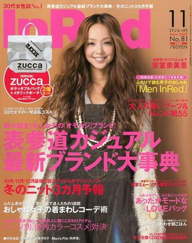 In Red (イン レッド) 2009年 11月号 [雑誌]