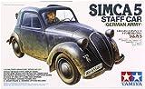 タミヤ 1/35 ミリタリーミニチュアシリーズ No.321 ドイツ陸軍 スタッフカー シムカ5 プラモデル 35321