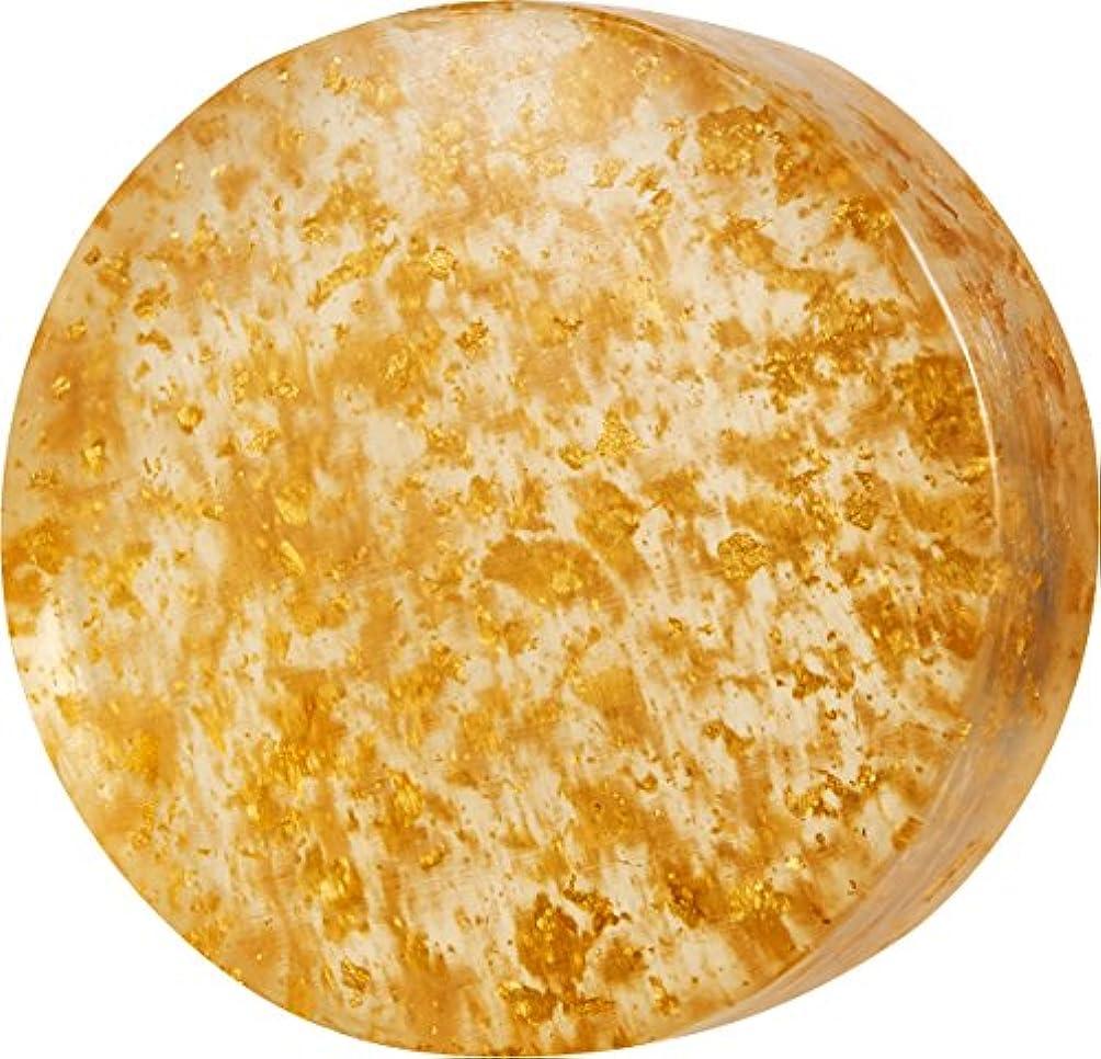 真鍮やめる凍結サッソウ Sassou ゴールド?ビューティー?クレンジングバー EX (GOLD BEAUTY CLEANSING BAR EX) 100g