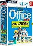 特打式 Office Pack USBメモリ版