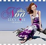 LUCY LOVE-Season II-(初回限定盤)