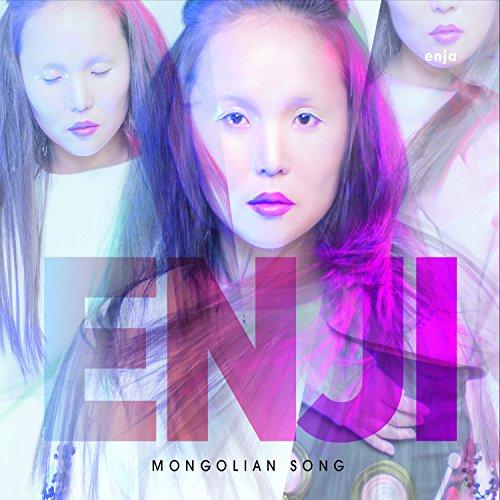Mongolian Song
