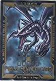 遊戯王 LGB1 [真紅眼の黒竜] 特製フィールドセンターカード LEGENDARY GOLD BOX