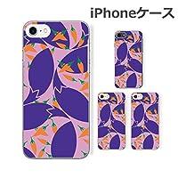 Apple iPhone6s (4.7インチ) スマホ アイフォン ケース カバー 和柄 唐辛子 なす 紫 アイフォンケース アイフォンカバー