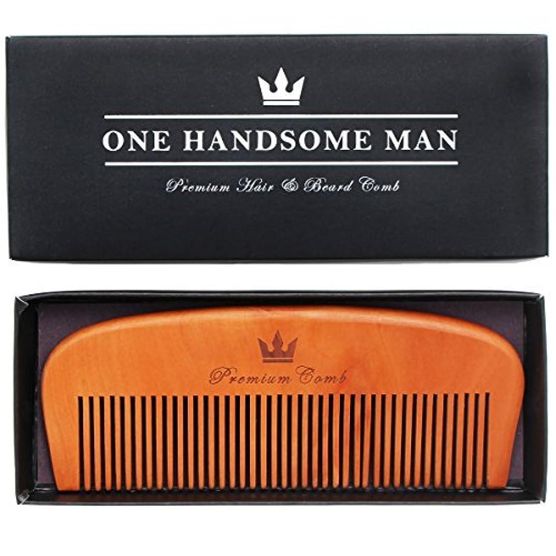 過激派山積みの最小Premium Hair and Beard Comb - Quality Design with Gift Box. Perfect for Beards, Mustaches, or Head Hair. [並行輸入品]