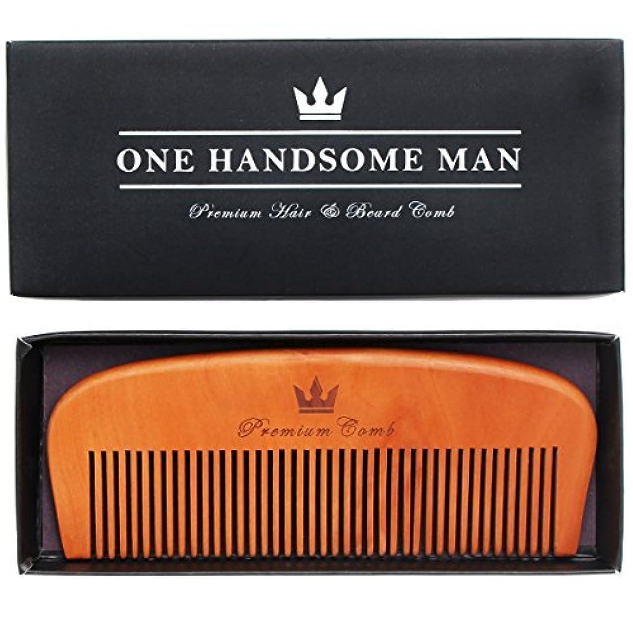 盆支払いビジュアルPremium Hair and Beard Comb - Quality Design with Gift Box. Perfect for Beards, Mustaches, or Head Hair. [並行輸入品]