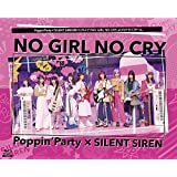 Poppin'Party×SILENT SIREN対バンライブ「NO GIRL NO CRY」atメットライフドーム [Blu-ray]