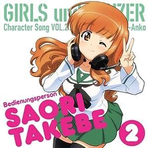 TVアニメ『ガールズ&パンツァー』キャラクターソング vol.2
