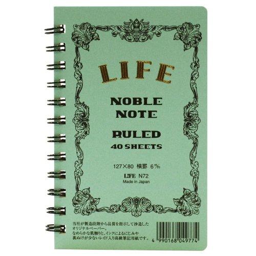 ノーブルミニリングノート 40枚 【横罫】 N72
