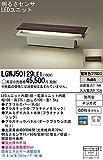 パナソニック照明器具(Panasonic) Everleds LED明るさセンサ付門柱灯 LGWJ50129LE1