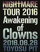 NIGHTMARE TOUR 2016 Awakening of Clowns 2016.06.26 TOYOSU PIT(初回生産限定盤) [Blu-ray](在庫あり。)
