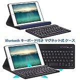 iPad mini キーボード ケース GOOJODOQ iPad mini/mini2/mini3 専用 bluetooth レザー 超薄 滑り止め スタンド機能 分離式キーボード 全面保護カ(クールネイビー)