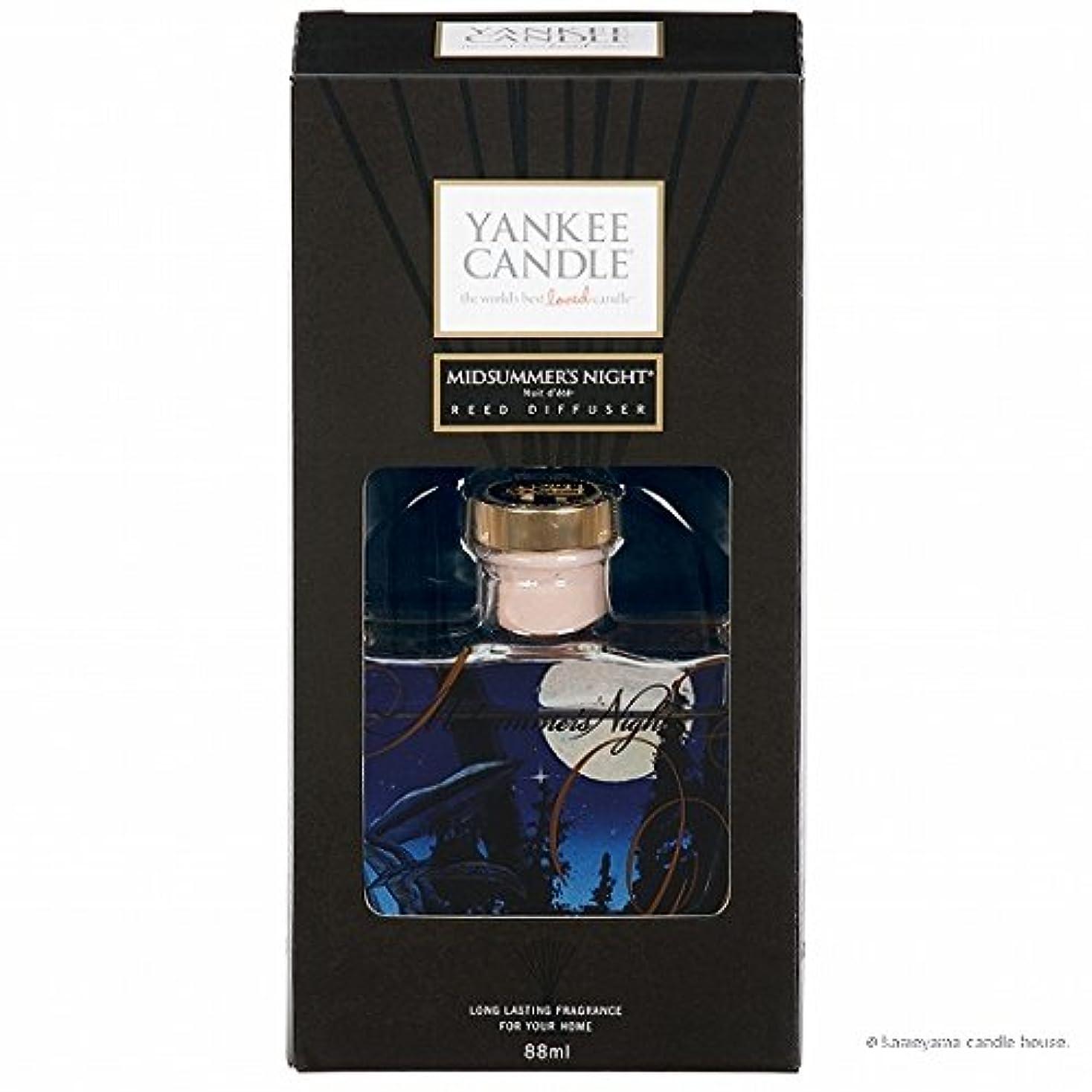 パズル解凍する、雪解け、霜解け銀河カメヤマキャンドル( kameyama candle ) YANKEE CANDLE リードディフューザー 「 ミッドサマーズナイト 」