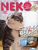 NEKO (ネコ) 2009年 06月号 [雑誌] 画像