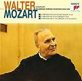 モーツァルト:交響曲第39番、第40番、第41番「ジュピター」