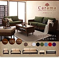 アバカシリーズ【Carama】カラマ オットマン ブラウン グリーン