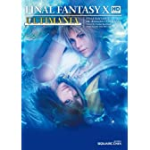 ファイナルファンタジーX HD リマスター アルティマニア (SE-MOOK)