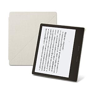 Amazon Kindle Oasis (Newモデル)用ファブリックカバー サンドストーン