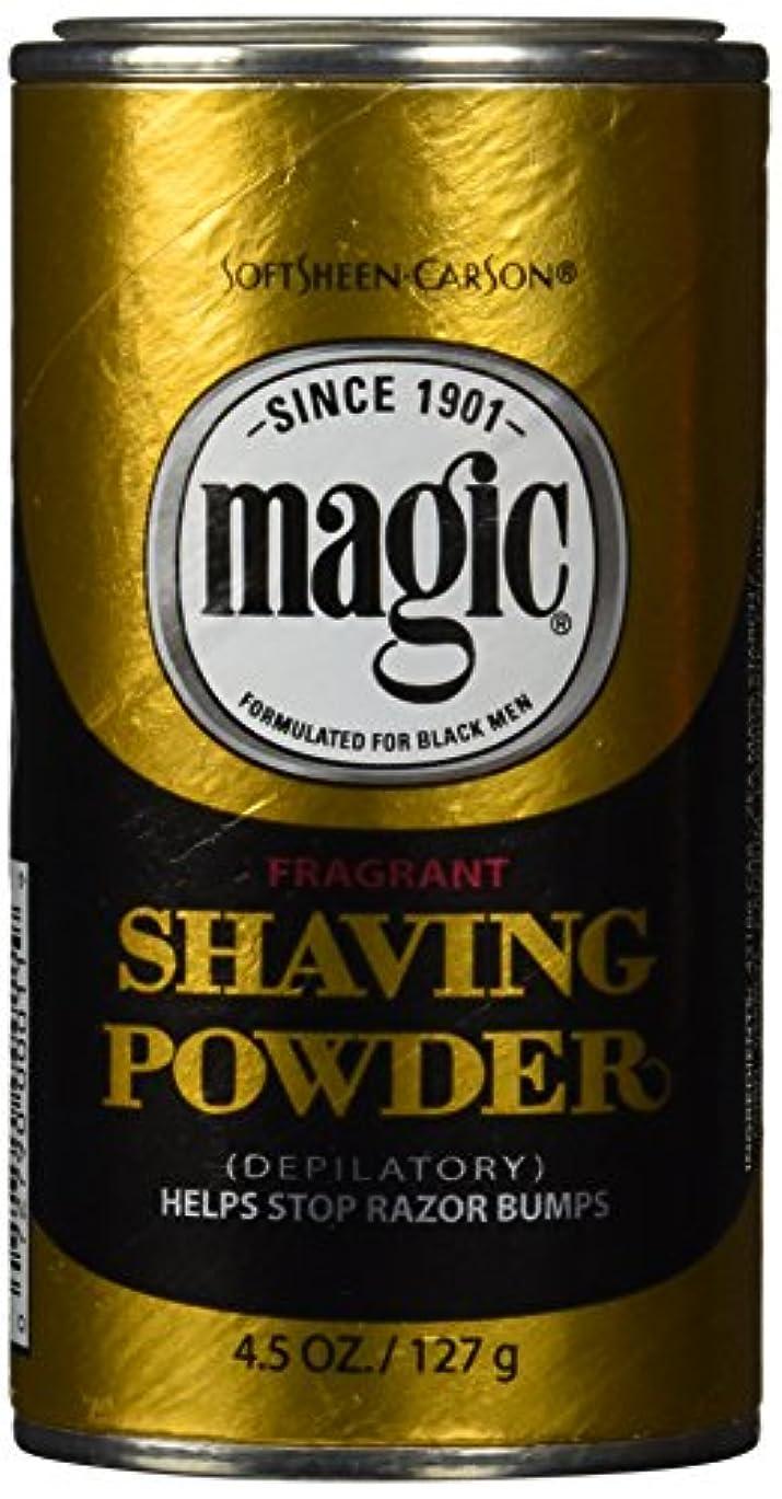 市の中心部時制まつげメンズひげ脱毛ゴールドシェービングパウダー 香り付き 133ml (並行輸入品)