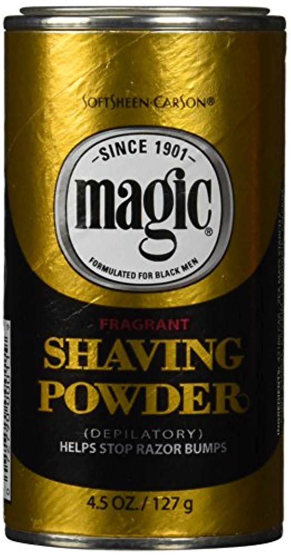 ハーネス減らす疾患メンズひげ脱毛ゴールドシェービングパウダー 香り付き 133ml (並行輸入品)