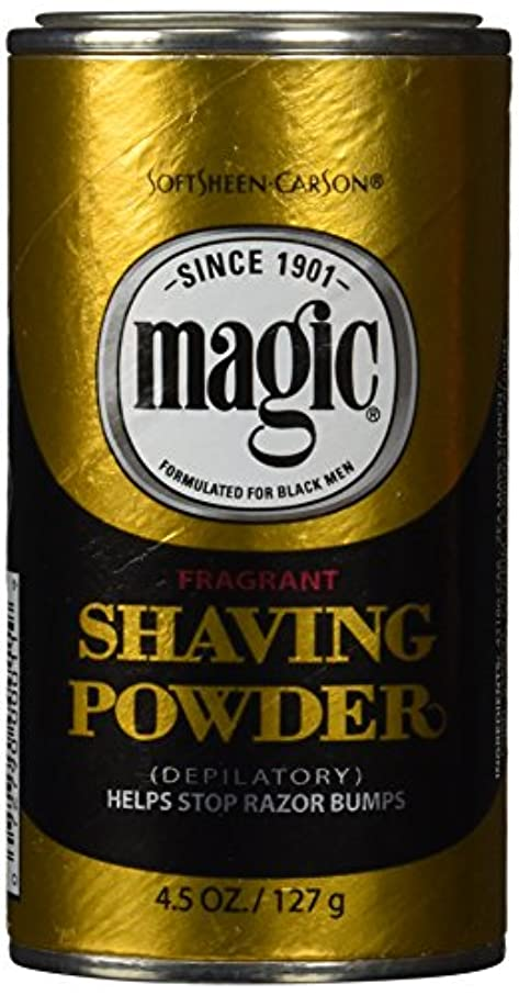 資本主義王室観察するメンズひげ脱毛ゴールドシェービングパウダー 香り付き 133ml (並行輸入品)