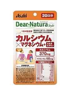 ディアナチュラスタイル カルシウム×マグネシウム+マルチビタミン 80粒 (20日分)