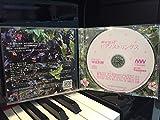 著作権フリーBGM集 幸せ気分ピアノストリングス JASRAC申請不要・店内BGM 全曲試聴可 画像