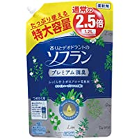 【大容量】香りとデオドラントのソフラン 柔軟剤 プレミアム消臭 ホワイトハーブアロマの香り 詰替用 1200ml