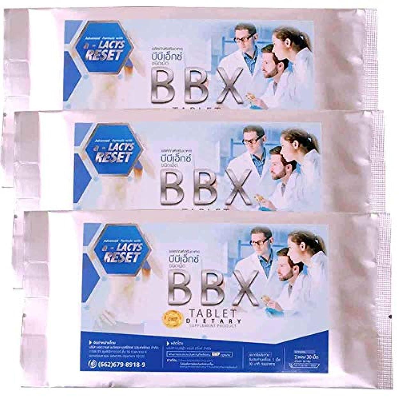 センサー批判的にバナーBBX ダイエット サプリ ジェームフードアンドドリンク 30錠×3