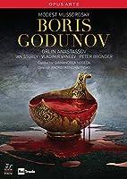 ムソログスキー:ボリス・ゴドゥノフ(トリノ王立劇場2010)[DVD]