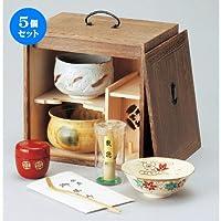 5個セット 色紙箱揃(焼桐)[ 255 x 175 x 255mm ]【 茶道具 】【 茶道 お土産 和食器 セット 】