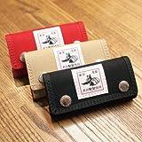 東京・浅草 犬印鞄製作所 犬印純綿帆布 キーケース ブラック(黒)