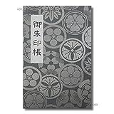 御朱印帳 蛇腹式 46ページ ビニールカバー付 大判サイズ 18×12 花紋 白銀