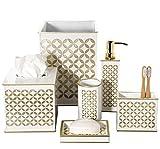 [クリエイティブセント]Creative Scents Diamond Lattice Bathroom Accessories Set, 6 Piece Bath Set Collection Features [並行輸入..