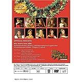 第45回メリー・モナーク・フラ・フェスティバル2008日本語解説版DVD ミス・アロハ・フラ編 画像
