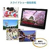 10.1インチ デジタルフォトフレーム 1024*600解像度 日本語説明書 多機能 自動再生 リモコン付き 人感センサー付き 良いギフト (黒)