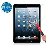 【NIMASO】 iPad Pro 9.7 タブレット PC用 ケース 旭硝子 強化ガラス 液晶保護フィルム 高鮮明・防爆裂・スクラッチ防止・気泡ゼロ・指紋防止対応 硬度9H
