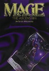 メイジ:ジ・アセンション―日本語版 (TRPG series)