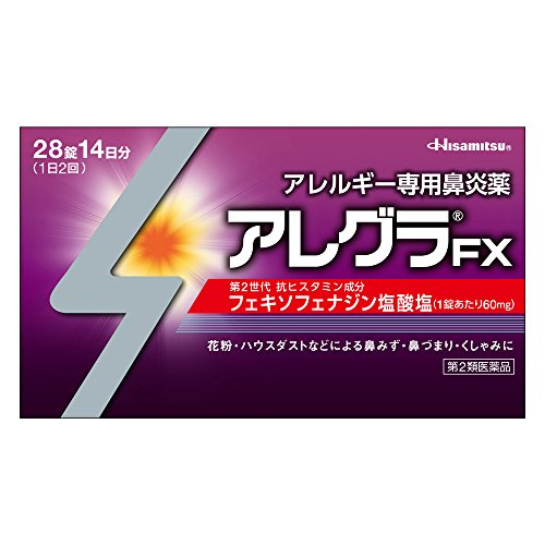 【第2類医薬品】アレグラFX 28錠 ※セルフメディケーショ...