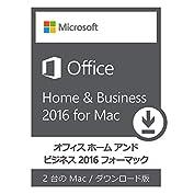 Microsoft Office Mac Home Business 2016 Multi Pack...