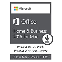 Microsoft Office Mac Home Business 2016 Multi Pack (最新)|Mac対応