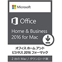 Microsoft Office Mac Home and Business 2016 Multi Pack (最新 永続版)|オンラインコード版| Mac|PC2台