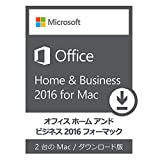 Microsoft Office Mac Home and Business 2016 Multi Pack (最新 永続版)|オンラインコード版| Mac|PC2台