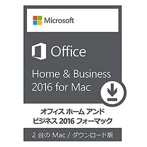 Microsoft Office Mac Home and Business 2016 Multi Pack (最新)|Mac対応